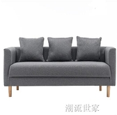 沙發小戶型臥室租房小沙發北歐簡約現代客廳網紅款單雙人布藝沙發MBS『潮流世家』