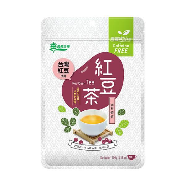 義美生機台灣紅豆茶10g*10入/包