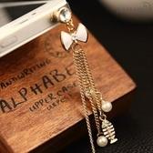 蝴蝶結掛鍊水鑽珍珠耳機防塵塞耳機塞手機吊飾掛飾