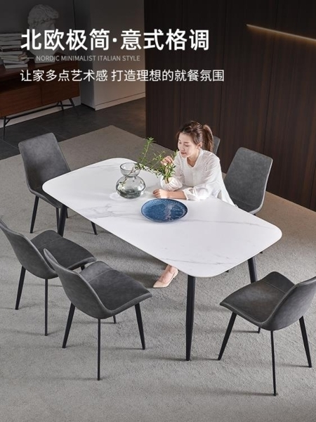餐桌 意式巖板餐桌進口大理石現代簡約飯桌子小戶型家用北歐餐桌椅組合 果果生活館