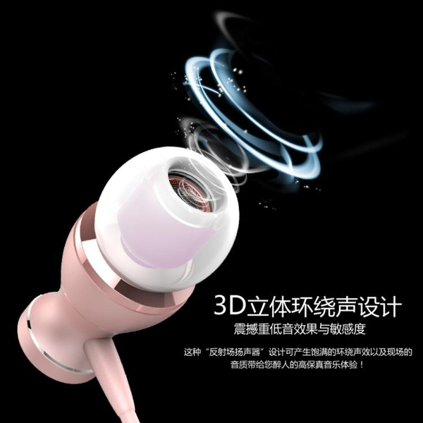 VIVO魅族 NOTE3華為OPPO女生耳機EPCBOOK 入耳式通用耳塞 童趣潮品