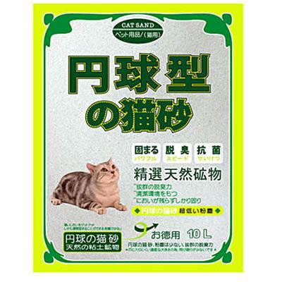【 ZOO寵物樂園 】日本丹球型貓砂◎無香味圓球型10L(粗砂)凝結力強 貓友推薦