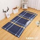 學生宿舍床墊保護套罩單人0.9m全包床罩可拆卸褥子罩床笠拉錬床單ATF 米希美衣