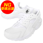 【US8.5-NG出清】Nike 武士鞋 Air Huarache Run PRM 左外側、左內側黃 白 全白 運動鞋 男鞋【PUMP306】