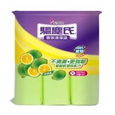 驅塵氏香氛清潔袋-檸檬香 大 3捲