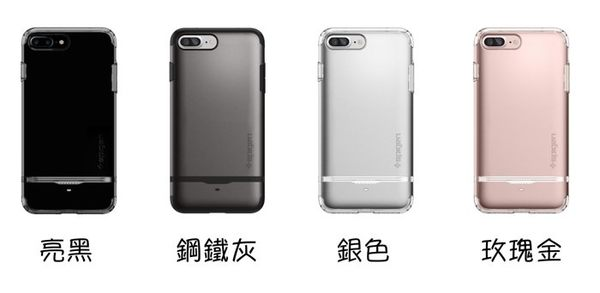 SGP Spigen iPhone 7 Plus 5.5吋 Case Flip Armor 全包式 抗衝擊 插卡 保護套