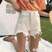 女裝韓版高腰寬管褲寬鬆顯瘦毛邊缺口白色牛仔褲短褲學生熱褲【芭蕾朵朵】