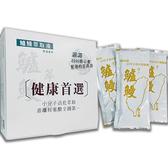 【健康首選】台灣鱸鰻萃取液 游離胺基酸含量高 40g*6包