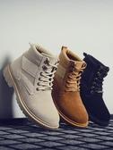 馬丁靴男秋季透氣英倫風高筒鞋子工裝潮鞋短靴子中筒男鞋軍靴冬季 後街五號