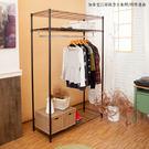 【JL精品工坊】加長型三層鐵力士衣櫥附布...