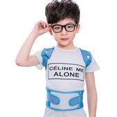 【Miss Sugar】限宅配-學生 兒童 矯正帶 男女 小孩 防駝背 糾正衣 脊椎 矯姿器【K4005678】