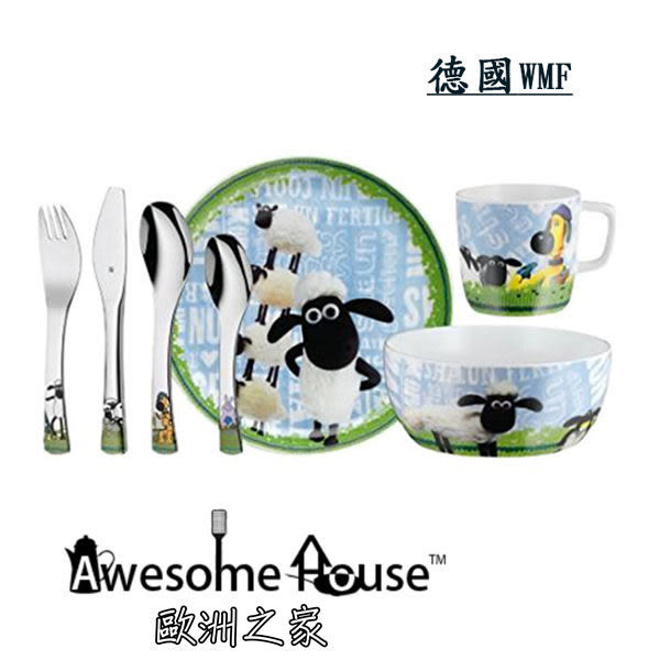 德國 WMF 兒童餐具 7件組 (笑笑羊) #1294509974