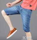 2021新款夏季薄款寬鬆直筒牛仔短褲男子潮流五5分7分中褲大碼褲子 3C優購