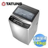 大同 Tatung 15公斤變頻洗衣機 TAW-A150DD