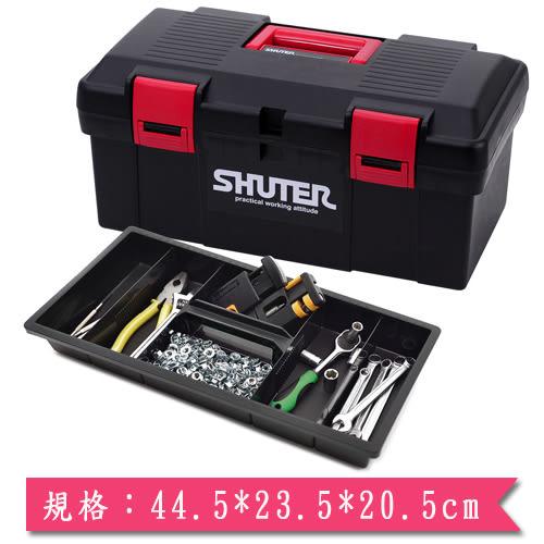 樹德SHUTER 專業型工具箱TB-902t【愛買】