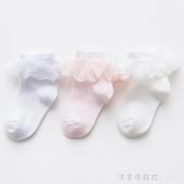 4雙女童花邊襪棉夏季薄款3-5-7-9歲兒童襪子學生公主襪寶寶蕾絲襪 漾美眉韓衣