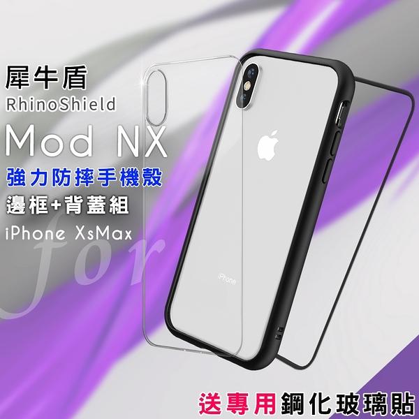 RhinoShield 犀牛盾 Mod NX 強力防摔邊框+背蓋手機殼 for iPhone XsMax- 黑色 送專用鋼化玻璃貼