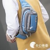 運動包-戶外腰包男女士收銀錢手機包運動單肩斜跨包快遞騎行跑步旅游胸包-奇幻樂園