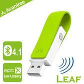 Avantree Leaf 低延遲USB藍牙音樂發射器《Life Beauty》