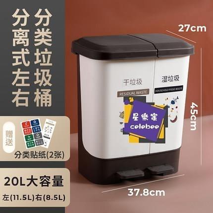 腳踏垃圾桶 紙簍筒 垃圾分類垃圾桶家用帶蓋雙桶雙腳踏式廚房乾濕分離辦公室用大號筒