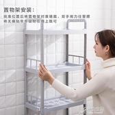 浴室收納衛生間馬桶置物架壁掛墻上廁所洗澡洗手間臉盆架落地式浴室YYJ【免運快出】