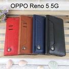 多卡夾真皮皮套 OPPO Reno 5 5G (6.43吋)