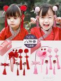 小女孩格格頭花飾品毛球髮飾流蘇寶寶中版風古代禮盒裝兒童髮夾女 歐韓時代