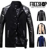 [現貨]【QZZZ50106】韓版街頭潮流百搭款質感皮革接袖立領棒球外套夾克外套 四色