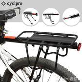 腳踏車快拆貨架碟剎後座鋁合金後貨架尾架後車架單車配件裝備igo ciyo黛雅