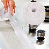 廚浴角落防水防霉牆角貼 防水貼 防霉膠布 角貼