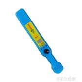 線管探測查找測管道疏通線盒儀器通用型信號接收器手柄·享家生活館