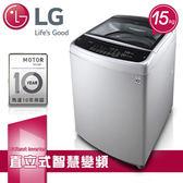 【LG樂金】15kg 6MOTION DD直立式變頻洗衣機 (WT-ID157SG) 含基本安裝配送