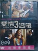 影音專賣店-N13-048-正版DVD*電影【愛情3溫暖】-法伊斯盧其尼*露易絲布瓊