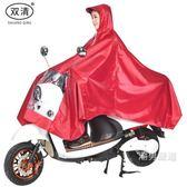 降價最後兩天-摩托車雨衣電動車雨衣單人成人男女士加大加厚電瓶車雨衣雨披6色