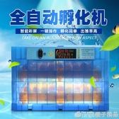維謙孵化機全自動家用迷你智慧小型孵化箱雞鴨鵝苗恒溫保溫孵蛋器 (橙子精品)