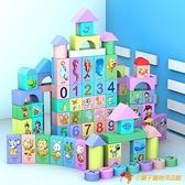 寶寶積木拼裝玩具益智男孩1-3歲實木木制女孩拼搭3-6兒童早教動腦【小獅子】