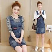 套裝牛仔背帶裙子女裝2019新款韓版顯瘦氣質連身裙吊帶A字裙 JA4551