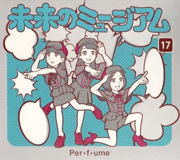 Perfume 未來的博物館 CD附DVD 初回限量盤  (購潮8)