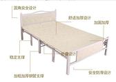 可摺疊床 簡易宿舍單人床成人四摺硬木板午休陪護床1.2米雙人家用QM 向日葵