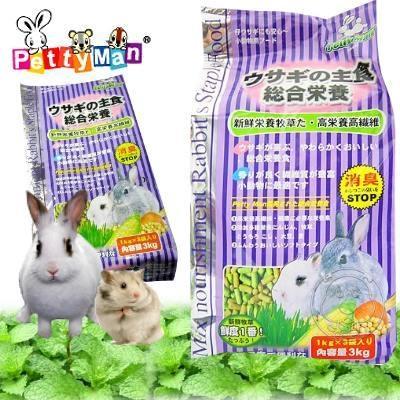 【培菓幸福寵物專營店】PettyMan》PM-001/MP-109寵物兔綜合營養主食飼料-3kg