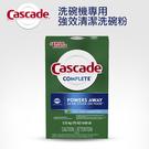 美國 Cascade 洗碗機專用強效清潔洗碗粉 清新香味 2.12kg【小紅帽美妝】