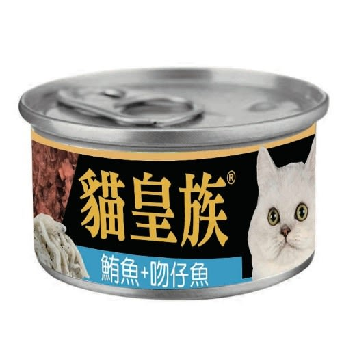 【培菓幸福寵物專營店】貓皇族》大罐紅肉鮪魚貓罐系列鮪魚+吻仔魚170g*1罐