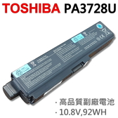 TOSHIBA PA3728U 9芯 日系電芯 電池 P740 P745 P750 P755 P770 P775 CX/45F CX/45G CX/45H CX/45J