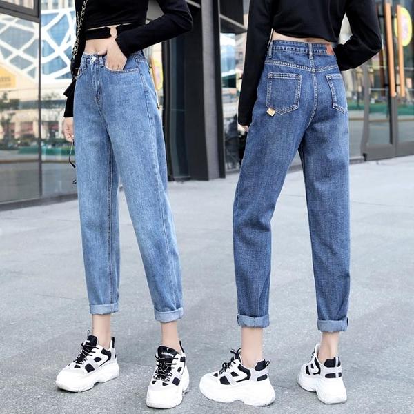 哈倫褲 年新款春季高腰牛仔褲女直筒寬鬆九分哈倫顯瘦老爹寬管小腳褲 檸檬衣舍