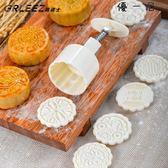手壓式家用月餅模具立體冰皮月餅糕點模