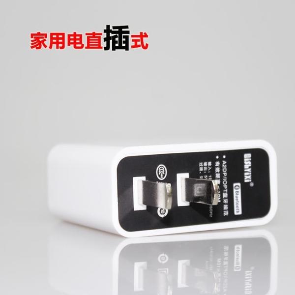音頻藍牙接收器轉音箱音響無線 3.5MM耳機孔雙輸出 立體聲適配器