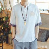亞麻短袖男中國風刺繡男裝夏季半袖上衣古風潮流棉麻t恤CC3342『美鞋公社』
