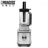 【PRINCESS|荷蘭公主】2L高效能食物調理機 219500