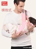 兒童背帶 嬰兒背帶腰凳四季通用多功能前抱式小孩抱帶寶寶抱娃神器 童趣潮品
