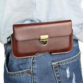 手機掛腰包穿皮帶橫薄款皮套男老年人棕色4.7寸5.2寸5.5寸6寸通用【萊爾富免運】